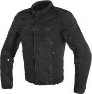 DAINESE Куртка  AIR FRAME D1 TEX 948 черная